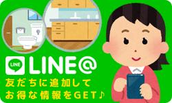 line_btn