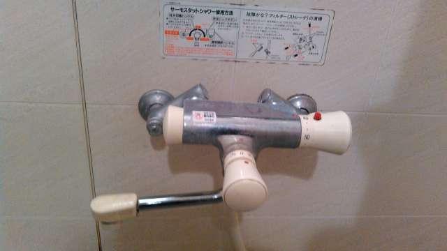 水漏れ 水栓金具 交換