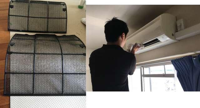 エアコン清掃2