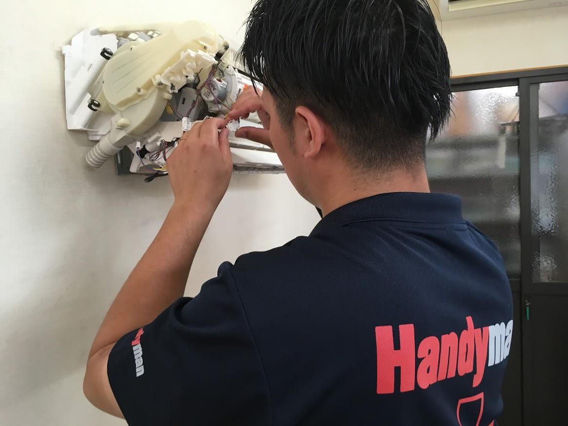 お掃除機能付きエアコン分解の特訓