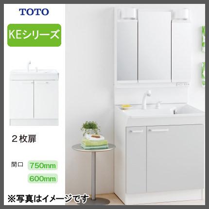 洗面化粧台交換「TOTO KEシリーズ 750幅タイプ 3面鏡 2枚扉」