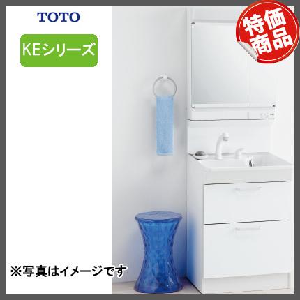 TOTO KEシリーズ 600幅 2段引出