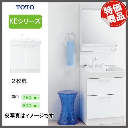 TOTO KEシリーズ 600幅 2枚扉