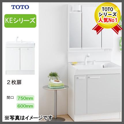 「TOTO洗面化粧台「KEシリーズ」750mm幅3面鏡2枚扉」