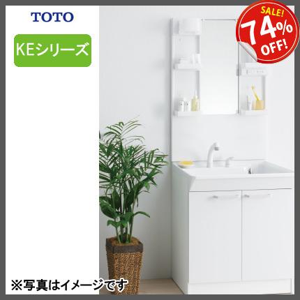 TOTO KEシリーズ 750幅 2枚扉