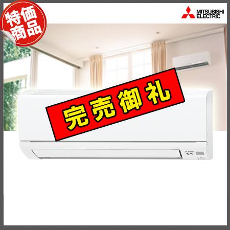 【2017年モデル】三菱ルームエアコン GVシリーズ MSZ-GV2217 ピュアホワイト(主に6畳用)
