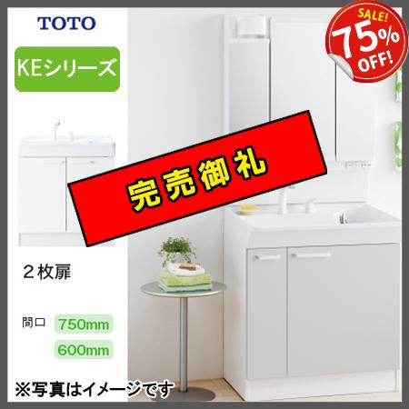TOTO KEシリーズ 750幅
