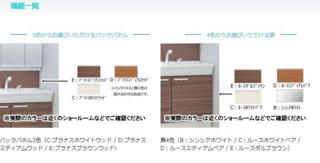 洗面台 1番人気は、TOTO KCシリーズ!!