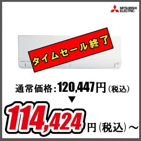 三菱エアコン BXVシリーズ MSZ-BXV2218「お掃除機能付」(主に6畳用)