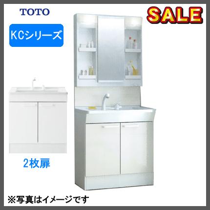 TOTO 洗面化粧台 KCシリーズ 1面鏡 2枚扉