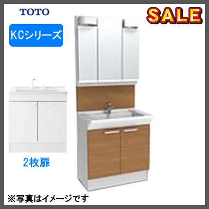 TOTO 洗面化粧台 KCシリーズ 3面鏡 2枚扉