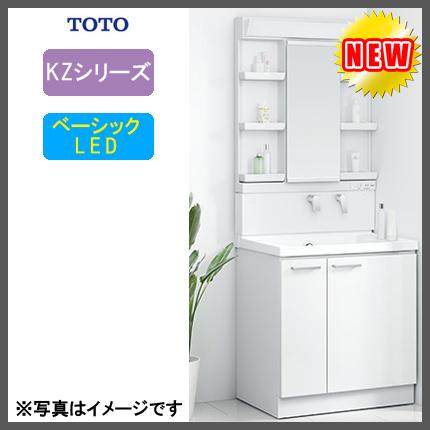 TOTO KZシリーズ 1面鏡(ベーシックLED)750幅片引出しタイプへ交換