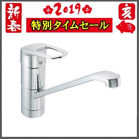 【新春限定】激安ハンディマン ビッグタイムセール 水栓金具