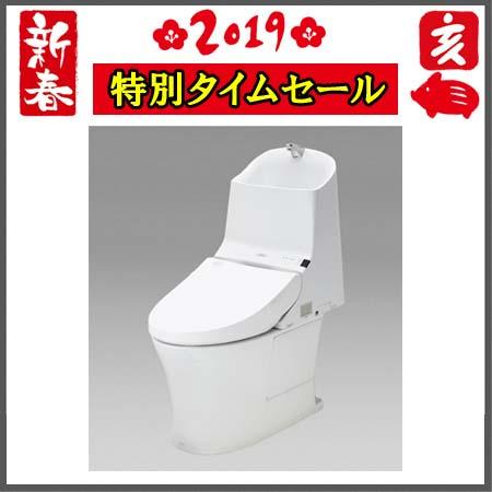 【新春限定】激安ハンディマン ビッグタイムセール トイレ