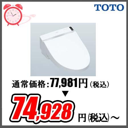 TOTO TCF6521