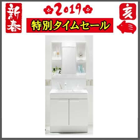 【新春限定】激安ハンディマン ビッグタイムセール 洗面化粧台