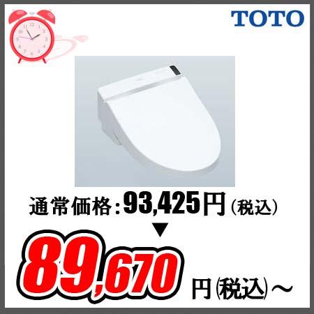 TOTO TCF6531