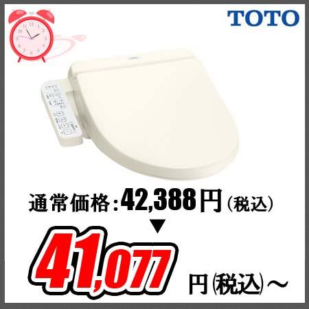TOTO TCF8GK33