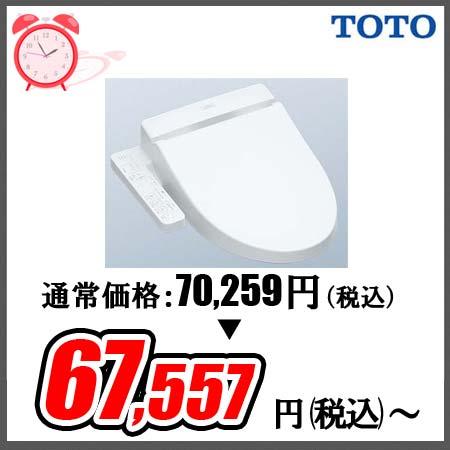 TOTO TCF6621