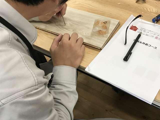 住宅メンテナンス養成学校受講生募集中!内装&外装コース ~補修編~