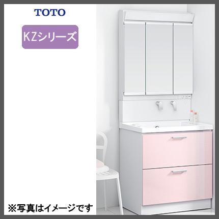 TOTO KZシリーズ サクア 750幅タイプ 3面鏡蛍光灯エコミラー 2段引出タイプ化粧台(洗面化粧台+水栓ユニットセット)