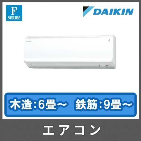 【2018年モデル】ダイキン エアコン Fシリーズ AN22VFS「お掃除 ...
