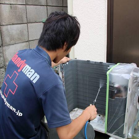 エアコン室外機クリーニング(1台)