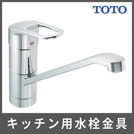 TOTO キッチン用水栓金具 台付シングル(ワンホール)混合水栓 TKY231